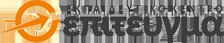ΕΠΙΤΕΥΓΜΑ Retina Logo
